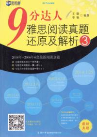IELTS-Reading-Recent-Actual-Tests-Vol-3